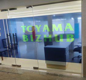 Toyama Bizhub-Cowork...