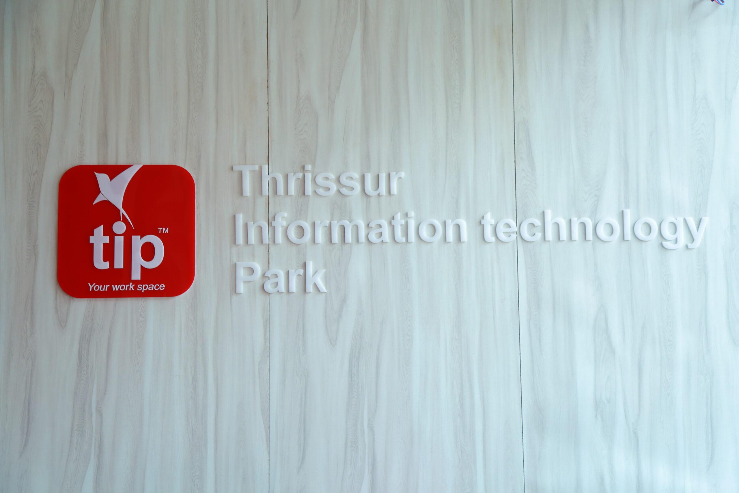 Thrissur IT Park